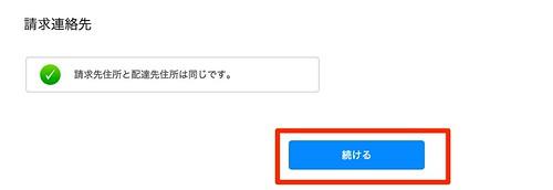 Apple_-_サポート_-_オンライン修理サービス 6