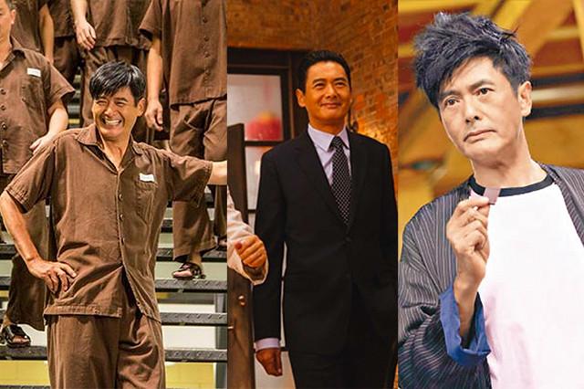 Chow Yuen Fatt Vegas to Macau 3