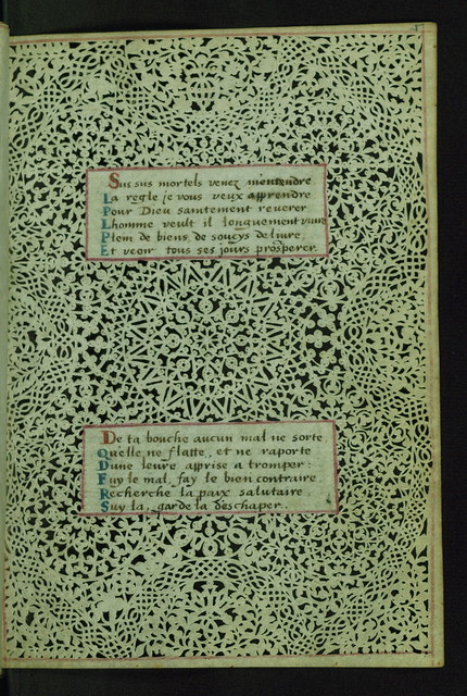 Lace Book of Marie de' Medici, Lace margins, Walters Manuscript W.494, Folio 5r