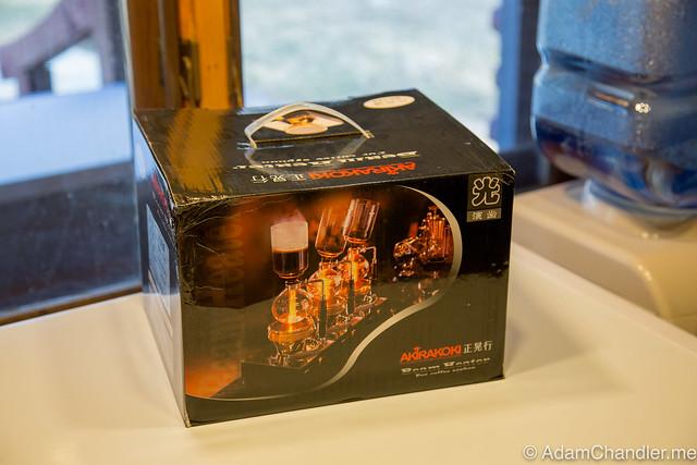 Akira Beam Heater BH-100