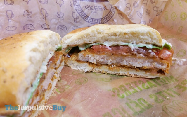 McDonald's Italian McTaster 3
