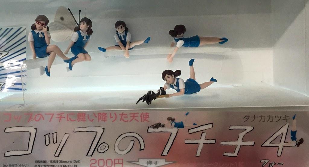 Fuchiko - Edge of the cup vending machine at Akihabara. コップのフチ子