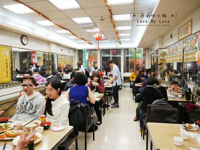 *臺北西門町美食推薦*美觀園~菜色超多的老牌臺式日本料理,生魚片好厚,魚皮好吃! @ 莎莉哈小姐 :: 痞客邦