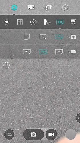 Screenshot_2016-01-14-16-25-04