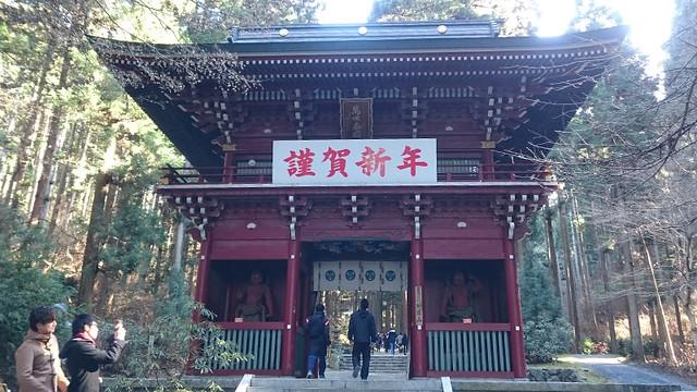 御岩神社09