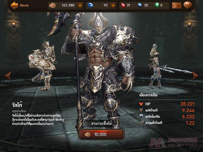 EvilBane New Hero