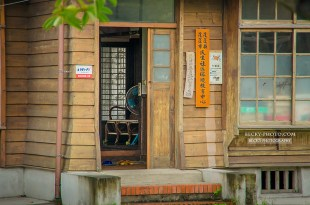 【花蓮】。破舊的日式將軍府 等待連署重建新樣貌? 花蓮景點 @[自己的小小世界]