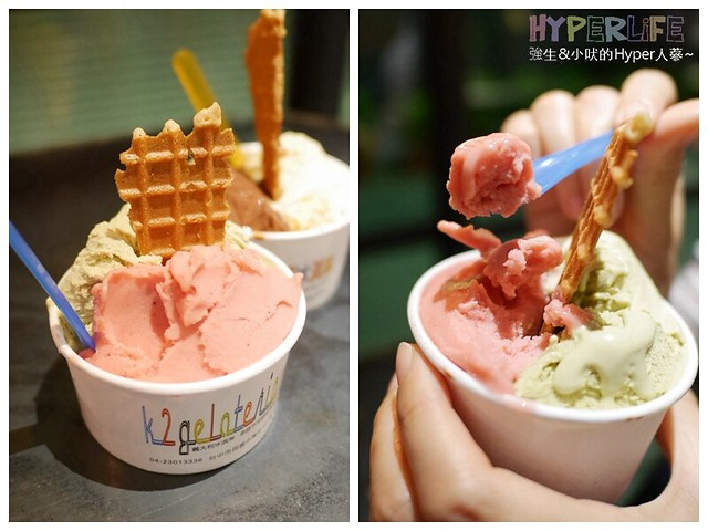 K2意大利冰淇淋 (12)