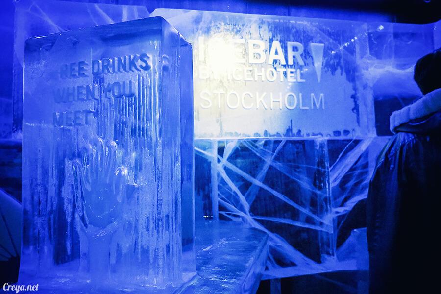 2016.03.24 | 看我歐行腿 | 斯德哥爾摩的 ICEBAR 冰造酒吧,奇妙緣份與萍水相逢的台灣鄉親破冰共飲 22.jpg