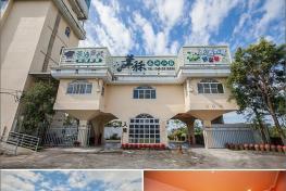 華秝茶油渡假山莊 Hua Li Hotel