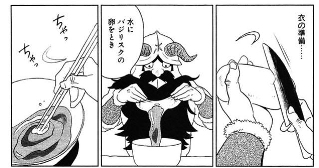 Fave manga 2015