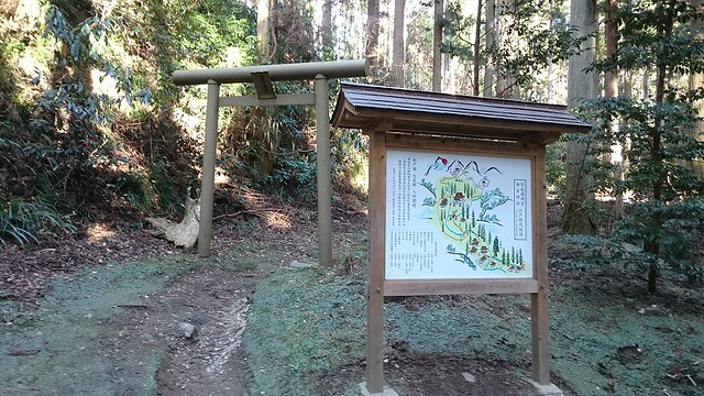 御岩神社11