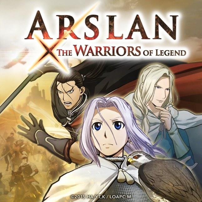 Arslan: The Warriors Of Legend – PS4