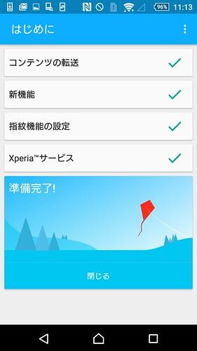 Screenshot_2016-01-20-23-13-40