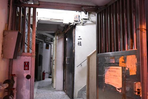 太平山街の古いアパート
