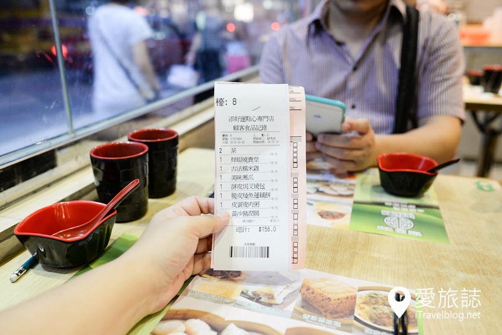 香港美食餐厅 添好运 (3)