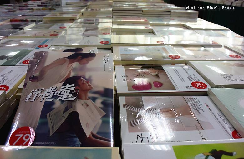 台中世貿書展28