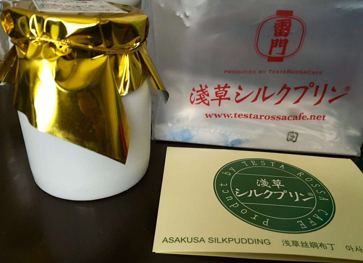 Asakusa Silk Pudding