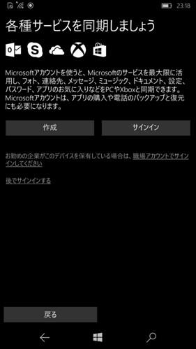 wp_ss_20160110_0017