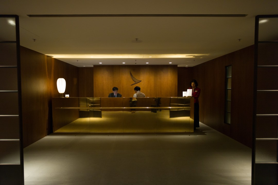 Cathay Pacific First Class Lounge - The Pier