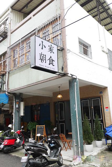 小家朝食 (1)