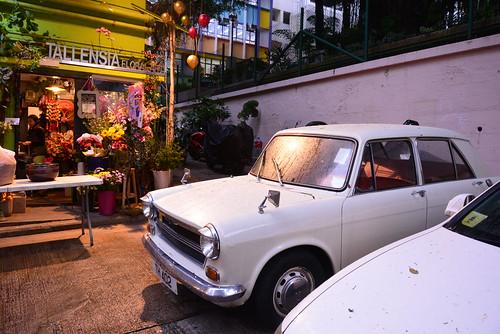太平山街の花屋