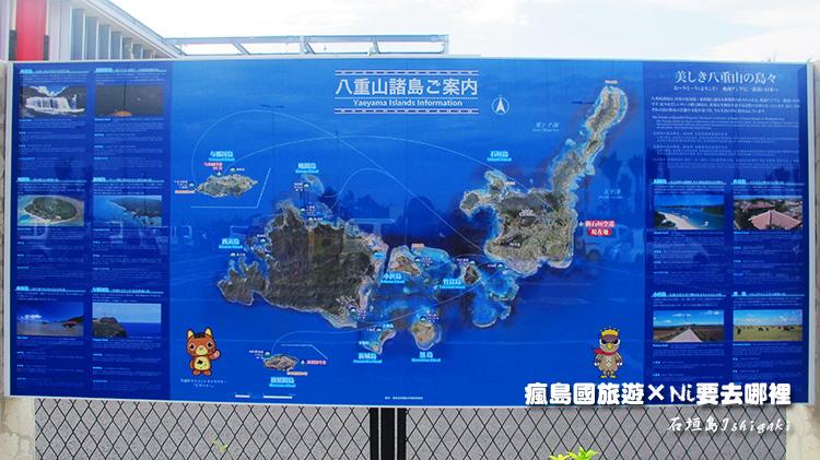 01石垣島