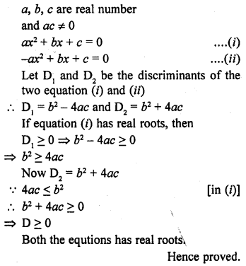 rd-sharma-class-10-solutions-chapter-4-quadratic-equations-ex-4-6-24