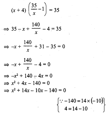 RD Sharma Class 10 Chapter 8 Quadratic Equations
