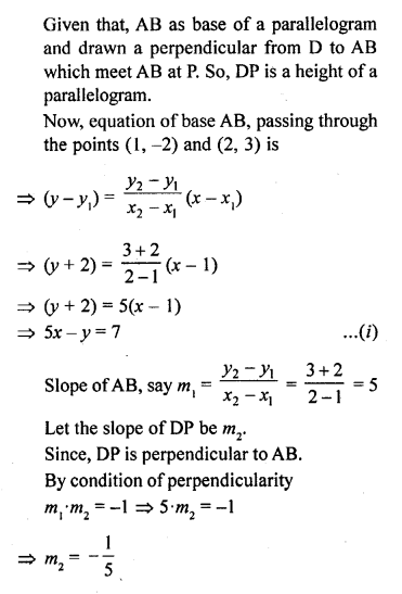rd-sharma-class-10-solutions-chapter-6-co-ordinate-geometry-ex-6-5-33.1