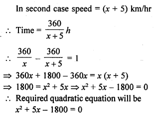 rd-sharma-class-10-solutions-chapter-4-quadratic-equations-ex-4-2-6