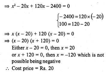 RD Sharma Class 10 Solutions Quadratic Equations Ex 8.13