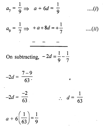rd-sharma-class-10-solutions-chapter-5-arithmetic-progressions-ex-5-4-43