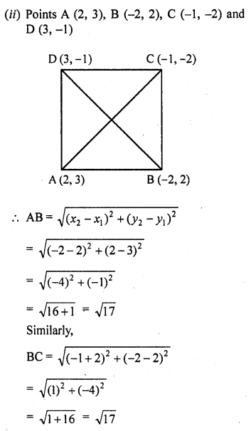 rd-sharma-class-10-solutions-chapter-6-co-ordinate-geometry-ex-6-2-29.1