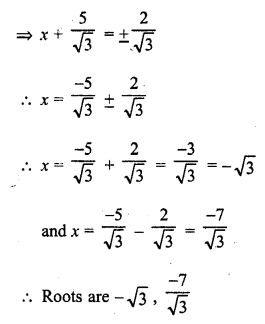 rd-sharma-class-10-solutions-chapter-4-quadratic-equations-ex-4-4-8.1