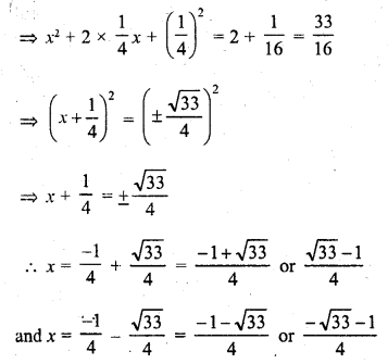 rd-sharma-class-10-solutions-chapter-4-quadratic-equations-ex-4-4-4.1