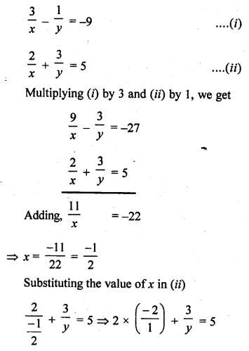 rd-sharma-class-10-solutions-chapter-3-pair-of-linear-equations-in-two-variables-ex-3-3-18.1