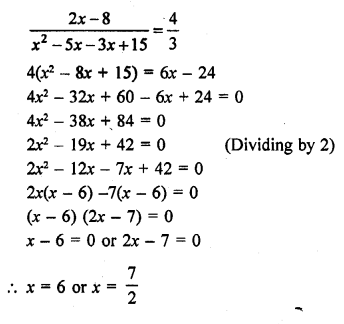 rd-sharma-class-10-solutions-chapter-4-quadratic-equations-ex-4-3-31.2