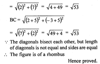 rd-sharma-class-10-solutions-chapter-6-co-ordinate-geometry-ex-6-3-27.2