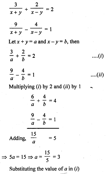 rd-sharma-class-10-solutions-chapter-3-pair-of-linear-equations-in-two-variables-ex-3-3-31.1