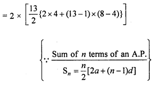 rd-sharma-class-10-solutions-chapter-5-arithmetic-progressions-ex-5-6-74