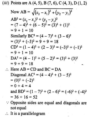 rd-sharma-class-10-solutions-chapter-6-co-ordinate-geometry-ex-6-2-38.3