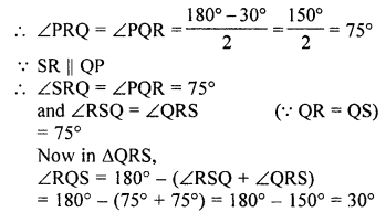 rd-sharma-class-10-solutions-chapter-8-circles-ex-8-2-31.1
