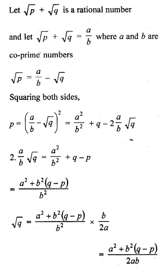 rd-sharma-class-10-solutions-chapter-1-real-numbers-ex-1-5-12
