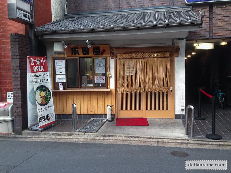 Babymoon ke Jepang - Naritaya Halal Ramen