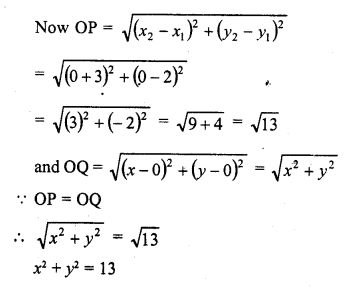 rd-sharma-class-10-solutions-chapter-6-co-ordinate-geometry-ex-6-2-18.1