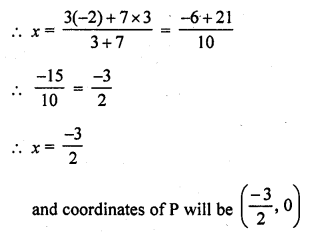 RD Sharma Class 10 Solutions Chapter 14 Coordinate