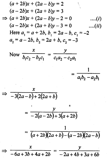 rd-sharma-class-10-solutions-chapter-3-pair-of-linear-equations-in-two-variables-ex-3-4-17