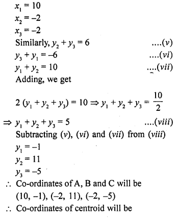 rd-sharma-class-10-solutions-chapter-6-co-ordinate-geometry-ex-6-4-5.2
