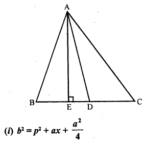 rd-sharma-class-10-solutions-chapter-7-triangles-ex-7-7-24